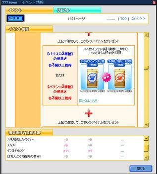 20100407-002.jpg
