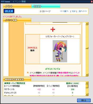 20100507-001.jpg