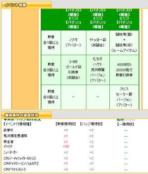 20100514-001.jpg